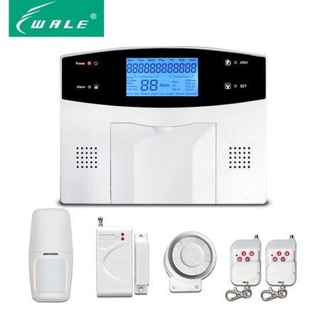 Комплект охранной сигнализации GSM